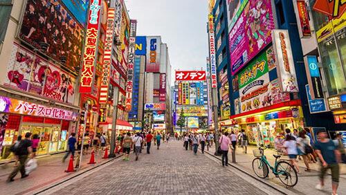 Akihabara-Electric-Town