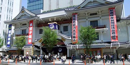 Kubukiza